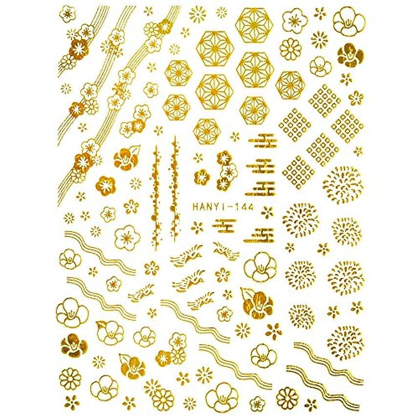 ポスト印象派とらえどころのないすぐに【HANYI-144】金和花 ネイルシール 箔和柄 和柄 フラワー 花 金箔 お正月 成人式 和風