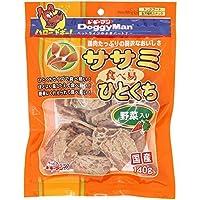 ササミ食べ易野菜140g おまとめセット【6個】