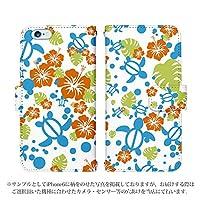 AQUOS sense SH-01K 手帳型 ケース [デザイン:1.オレンジ×グリーン/マグネットハンドあり] ホヌ柄 アクオス スマホ カバー