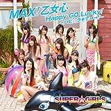 MAX!乙女心 / Happy GO Lucky!~ハピ☆ラキでゴー!~ (DVD付)(ジャケットA)