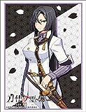 ブシロードスリーブコレクション ハイグレード Vol.1602 刀使ノ巫女『折神紫』 Part.2
