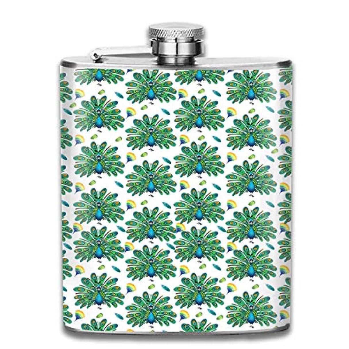アリスフィードバック角度孔雀フラスコ スキットル ヒップフラスコ 7オンス 206ml 高品質ステンレス製 ウイスキー アルコール 清酒 携帯 ボトル