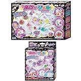 キラデコアート ぷにジェル ベーシックセット + ジェル2色 (パープル/ライトピンク) セット