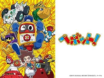 ヘボット! DVD