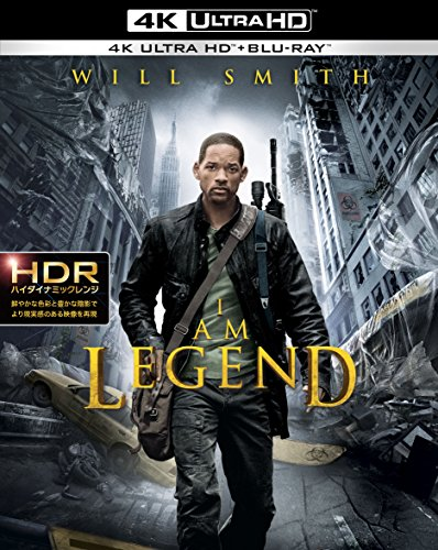 アイ・アム・レジェンド <4K ULTRA HD&ブルーレイセット>(2枚組) [Blu-ray]