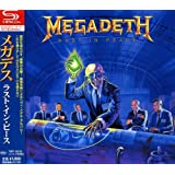 ラスト・イン・ピース(SHM-CD)
