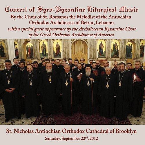[画像:Concert of Syro-Byzantine Liturgical Music at St.]