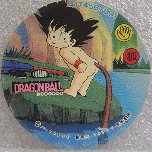 ドラゴンボールZ メンコ DRAGONBALL 悟空 幼少期 約4.5cm