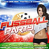 FUSSBALL PARTY