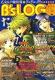 B's-LOG (ビーズログ) 2007年 11月号 [雑誌]