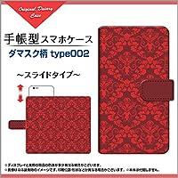iPhone 5c Apple アイフォン5c 手帳型 スライドタイプ 手帳タイプ ケース ブック型 ブックタイプ カバー ダマスク柄 type002