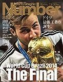 Number(ナンバー)857 W杯 ブラジル2014 The Final