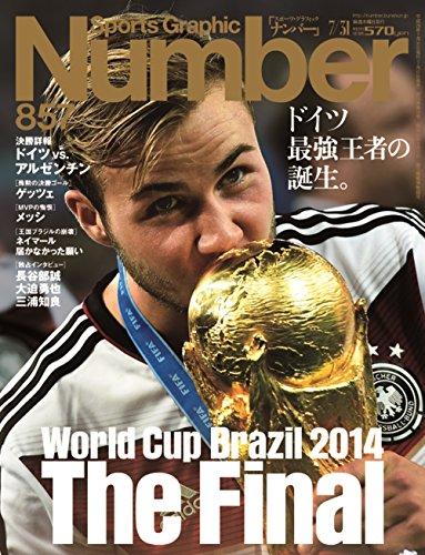 Number(ナンバー)857 W杯 ブラジル2014 The Finalの詳細を見る
