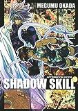 SHADOW SKILL(10) (KCデラックス アフタヌーン)