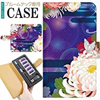 プルームテック Ploom TECH プルーム テック 専用 手帳型 ケース 完全受注生産 日本風 和 JAPAN 037
