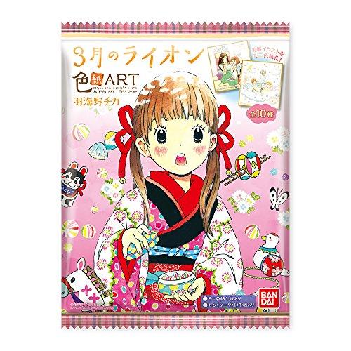 3月のライオン 色紙ART フルコンプ 10個入 食玩・ガム (3月のライオン)