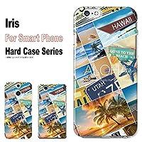 【 iris 】 ハードケース 全機種対応 【 URBANO V02 アルバーノ V02専用 】 aloha アロハ hawaii ハワイ surf beach 西海岸 ハワイアン 海 プラスチック ハードケース カバー スマホケース スマートフォン