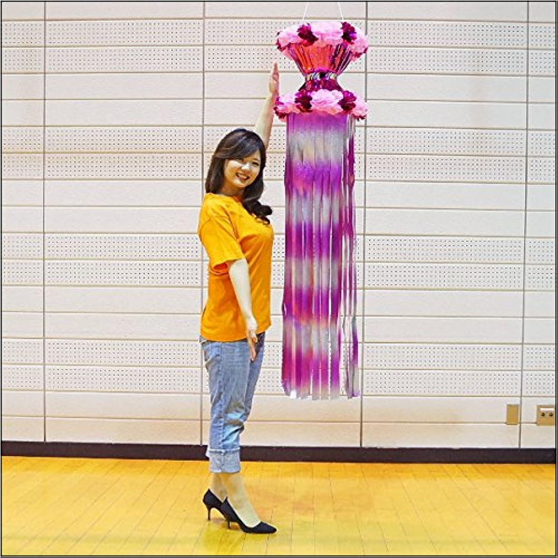 七夕 さざ波つづみ吹流し(150cm) レッド / 吹き流し 装飾 飾り  8081