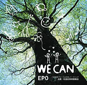 WE CAN