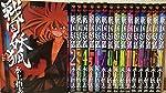 戦国妖狐 コミック 1-16巻セット (BLADE COMICS)