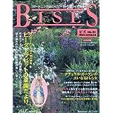 BISES ( ビズ ) 2010年 02月号 [雑誌]