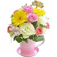 エルフルール 花 コーヒーカップ バラ ガーベラ アレンジメント (器:ピンク 誕生日ピック付)