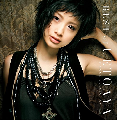 プラチナムベスト BEST OF UETO AYA-Single Collection-PLUS(UHQCD)