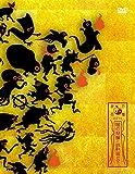 【Amazon.co.jp限定】椎名林檎と彼奴等が行く 百鬼夜行2015 【特典:A4クリアファイル】[DVD]