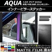 AP インナーピラーステッカー マット調 トヨタ アクア NHP10 前期/中期/後期 2011年12月~ ダークグリーン AP-CFMT111-DGR 入数:1セット(4枚)