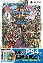 ドラゴンクエストXI 過ぎ去りし時を求めて ロトゼタシアガイド for Playstation4 第01巻