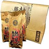 プレミアムラオスブレンド(豆) 500g×3袋【計1.5kg】 【藤田珈琲 コーヒー豆】
