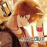 RUNLIMIT ―CASE5 有馬 春―