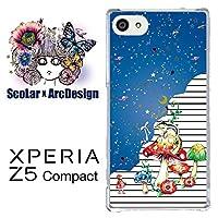 スカラー scr50466 スマホケース スマホカバー SO-02H ソニー SONY XPERIA Z5 Compact エクスペリア 宇宙 メルヘン柄 キノコとリス 赤ずきんちゃん かわいい デザイン ファッションブランド