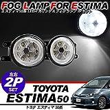 エスティマ 50 LED フォグランプ キット フォグバルブ H8/H11/H16 イカリング 白/青 外装パーツ/ホワイト
