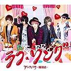 ラフ・ソング(初回限定盤)(DVD付)