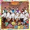 【Amazon.co.jp限定】アルティメット☆MAGIC?*CD+DVD(特典:特製ブロマイド1枚 *メンバーソロ全6種よりランダム配布)