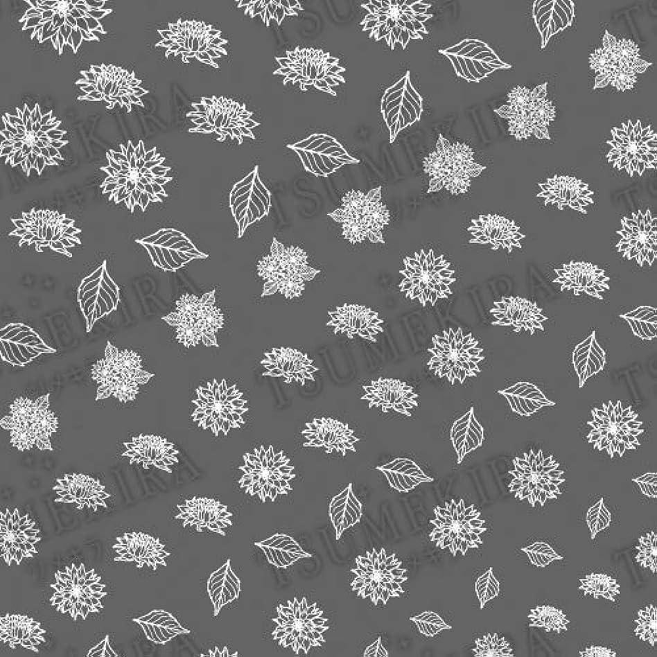 ロール夢中ライオネルグリーンストリートツメキラ ネイル用シール フラワースタイル ダリア ホワイト