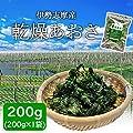 三重県伊勢志摩産 あおさのり200g(200g×1袋) 海藻 アオサ 海苔 三重県産 チャック付袋入