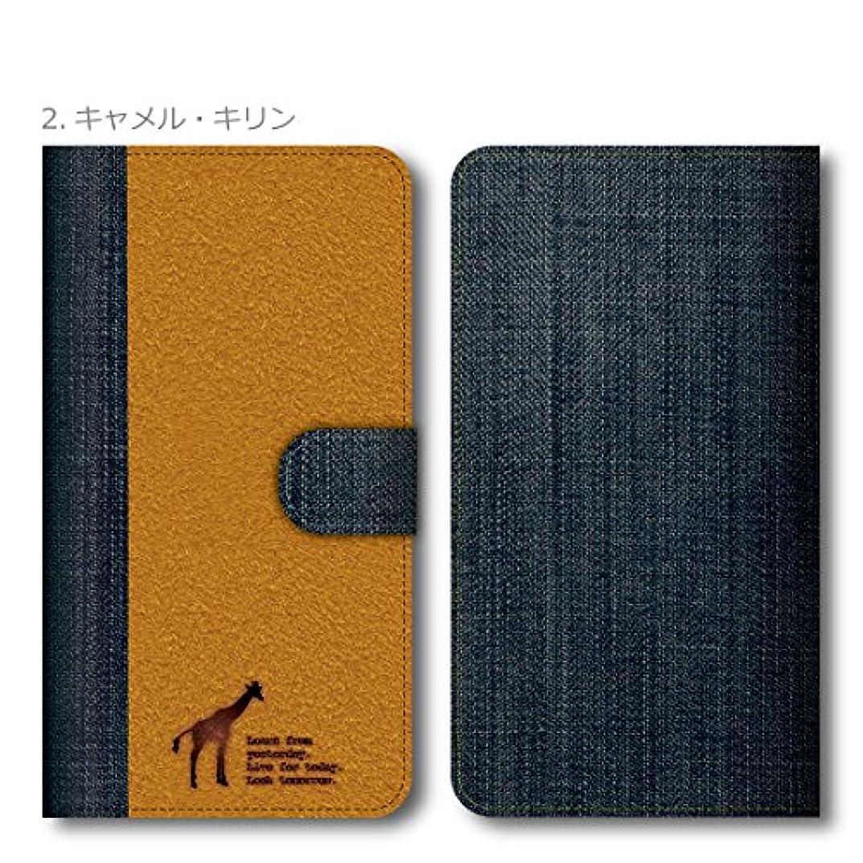 地下割る最終iPhone XR ケース 手帳型 スマホケース おしゃれ かわいい スエード & デニム風プリント アニマル キャメル?キリン