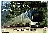 TOMIX Nゲージ JR東日本 E001形「TRAIN S...