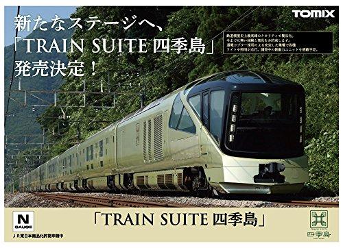TOMIX Nゲージ JR東日本 E001形 TRAIN SUITE 四季島 プログレッシブグレード 10両 限定品 97901 鉄道模型 電車  メーカー初回受注限定生産