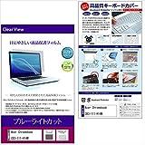 メディアカバーマーケット Acer Chromebook CB3-111-H14M【11.6インチ(1366x768)】機種用 【シリコンキーボードカバー フリーカットタ..