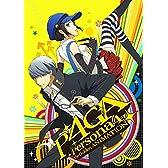 ペルソナ4 ザ・ゴールデン 1 【完全生産限定版】[Blu-ray]