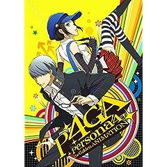 ペルソナ4 ザ・ゴールデン 6(通常版) [DVD]