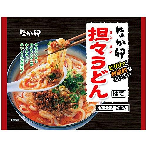 なか卯 担々うどん(坦々うどん) 4食入り [548グラム(めん200グラム×2)×2袋] 冷凍食品 -
