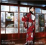STARLIGHT/星をさがして/真夏のレモン(TYPE-A)