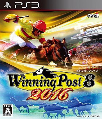 Winning Post 8 2016 - PS3