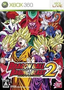 ドラゴンボール レイジングブラスト2 - Xbox360