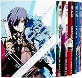 ペルソナ3 コミック 1-7巻セット (電撃コミックス)