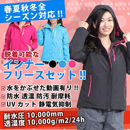 ウミネコ Umineko ウミネコ Umineko ブラック XXL 3WAY レインジャケット レディース 耐水圧10000mm 透湿度10000g 防寒